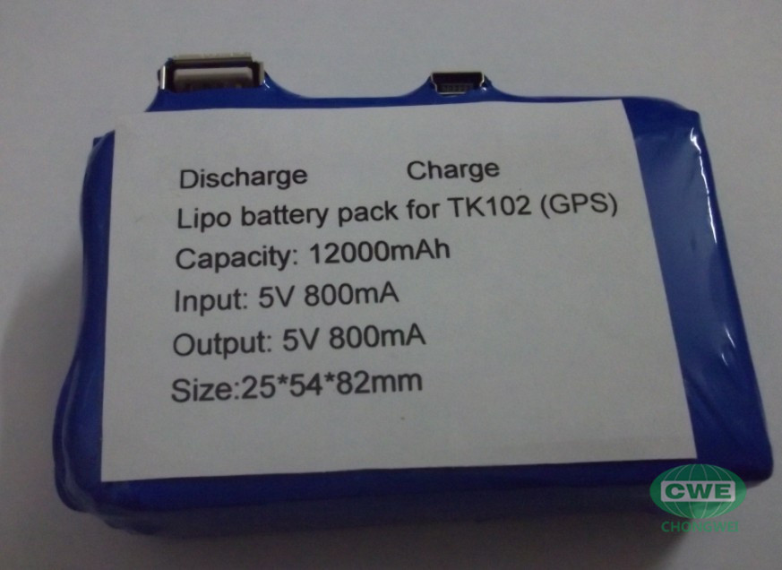 5v 12000mah back-up battery (For TK102 GPS)