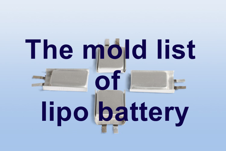 The mold list of lipo battery